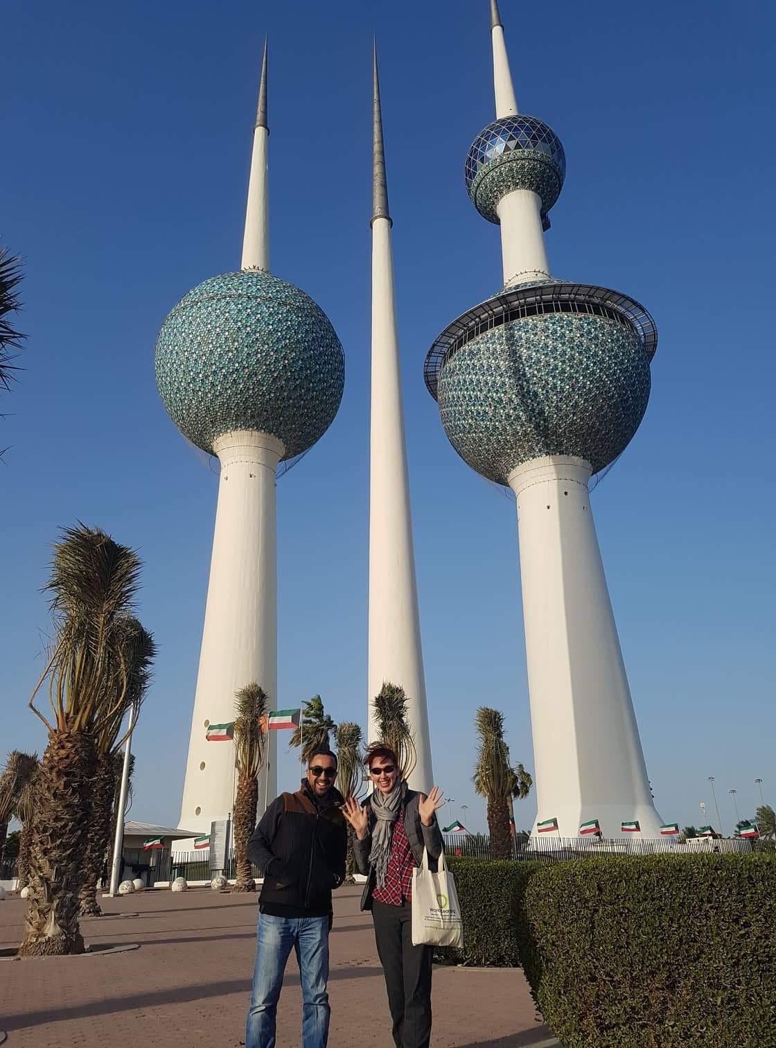 Kuwait 2020